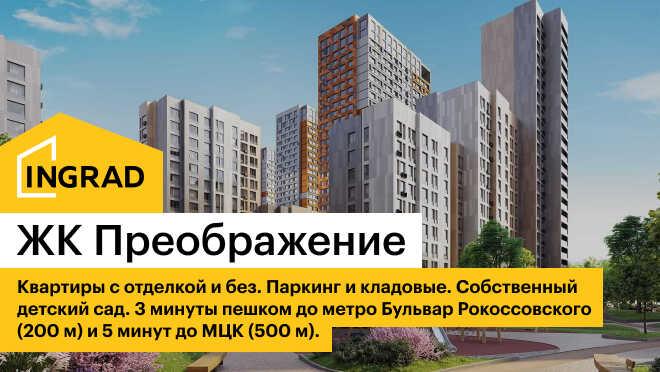 1-комнатная квартира в ЖК «Преображение» Ввод в эксплуатацию в 2021 году.